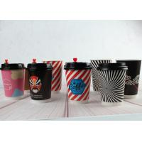 Quality 400ml Hot Coffee Insulated Paper Cups Paper Drinking Cup With Custom Printing wholesale