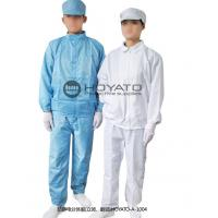 Comfortable ESD Stand Collar Anti Static Suit, Clean Room Lab CoatsWith Pull Chain