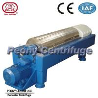 Best Horizontal Continuous Decanting Centrifuge Separator With Solid Control Systerm wholesale