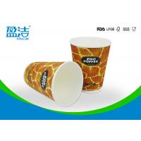 Quality 12oz Custom Ripple Disposable Beverage Cups No Smell For Cold Drinks wholesale