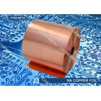 Cheap Soft Rolled Annealed Copper Foil With Most Shiny Surface For Laminating for sale