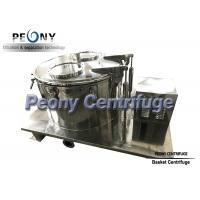 Buy cheap Dry Material Dip in Ethanol and Dewater by High Speed Centrifuge for Essential Oil Process from wholesalers