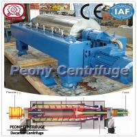 Liquid - Solid Decanter Centrifuge , 2 Phase Fish Oil Continuous Centrifuge