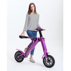 Automatic Electric Foldable et electric bike