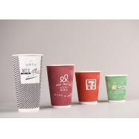 Quality Personalized Triple Wall Cups Disposable For Hot Beverage , Food Grade Paper wholesale