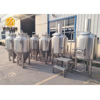 Small Stainless Steel Brewing Equipment 100L To 200L For Pub Brewery