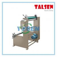 Silk-Screen printing & sheet cutting machine