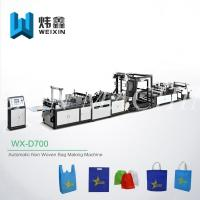Quality Eco - Friendly Non Woven Polypropylene Bags Making Machine Fully Automatic wholesale