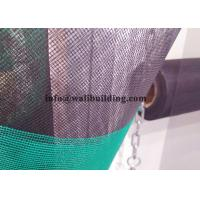 White / Brown / Ivory Heat Resistant Fiberglass Insect Screen Camping Mosquito Net