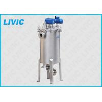 Quality 1.0 MPa Metal Edge Filter 1 - 800000 Viscosity For Decorating Coating Filtration wholesale