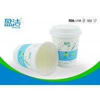 Quality Flexo Printed Hot Drink Paper Cups Of Single Wall 300ml Odourless Smell wholesale