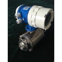 Quality Full Sanitary Steel IP68 Electromagnetic Flow Meter Clamp Type wholesale