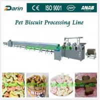 Quality Automatic Pet Food Extruder various mold shape stainless steel biscuit production line wholesale