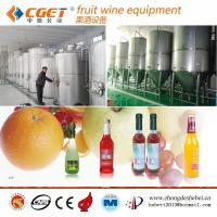 fruit juice equipment on market