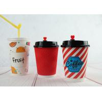 Quality Custom Printed Coffee Cups / Insulated Hot Beverage Cups / Juice Cups wholesale