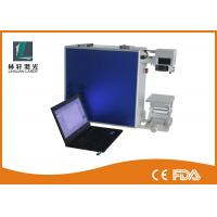 Quality 650nm Diode Fiber Laser Etching Machine With CE LCD Touch Industrial Printer wholesale