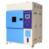 Best 2.0KW Heating Xenon Arc Accelerated Aging Chamber Weathering Climatic Test Equipment wholesale