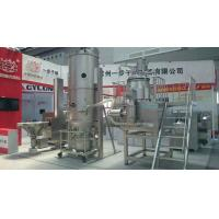 Quality Industrial Food Production Machines For WDG Water Dispersible Granules wholesale