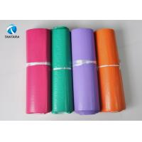 Colorful orange red green mail security Plastic courier bags for clothing mailing