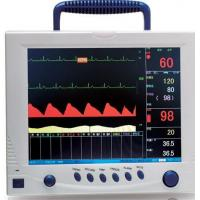 Quality Occluders Multi-parameter Touch-screen Monitor(8.4) wholesale