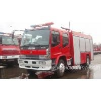 Quality Fire fighting truck FVR34J2 wholesale