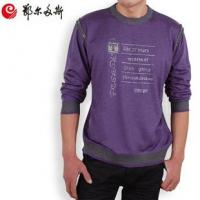 Quality Foodstuffs Business casual round neck long-sleeved T shirt designs wholesale