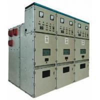 Quality KYN28A-12(GZS1) indoor metal armoring center-fixed removal type switch equipment wholesale
