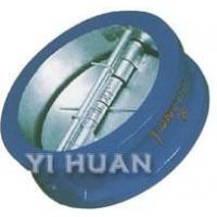 Quality DDCV HD76/7X butt-clamped type double petal check valve wholesale