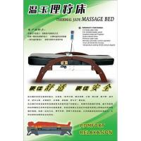 Quality THERMAL JADE MASSAGE BED/HEALTH/MASSAGE INSTRUMENT/AIR BDE/AIR MATTRESS/INFLATAB wholesale