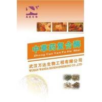 Quality Chinese Herbal Medicine Compound Enzyme wholesale
