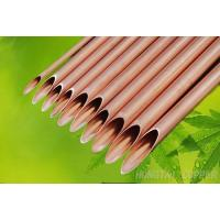 Quality ACR Straight Tube wholesale