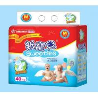 Diapers Three-Dimentsional M :40 Pieces