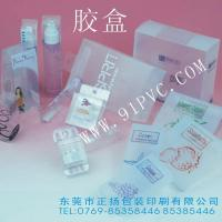 Rubber box PVC.PET.PP BOX