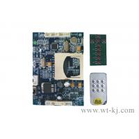 Quality Dual color images as the audio storage module wholesale