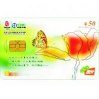 Quality Contact IC Card wholesale