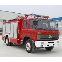 Quality Fire engine trucks Details>>  Fire engine, water and foam wholesale