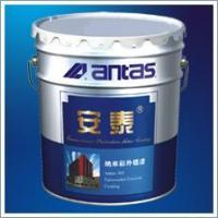 Best AT-301 Nanometer Color Exterior Wall Coating wholesale