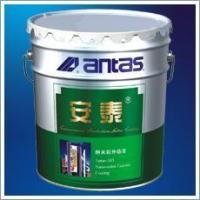 Best AT-303 Nanometer Color Exterior Wall Coating wholesale