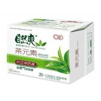 Quality Icy Tea element wholesale