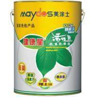 Quality Interior High Class Emulsion Paint wholesale