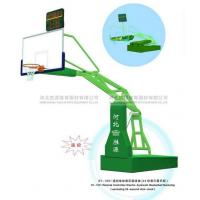 Remote Controlled Electro-hydraulic Basketball Backstop