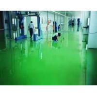 Quality USA BOLI Epoxy floor level wholesale