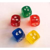 Best 20mm Game Dice(Drinking Dice) wholesale