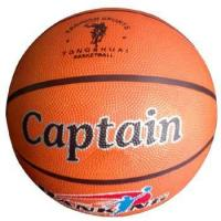Best Other Ball 87012 Basketball: 87012 wholesale