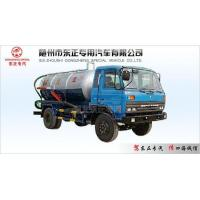 Best Dongfeng 145 sewage sucking truck wholesale