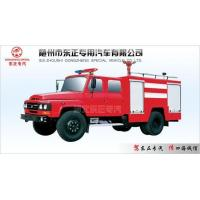 Quality fire fighting truck series wholesale