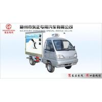 Best Changan refrigerator truck wholesale