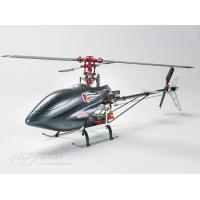>Helicopters Genius250 SE Helicopter