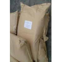 Quality Copolymer of Vinyl Chloride and Vinyl Isobutyl Ether wholesale