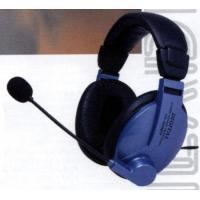 Best HeadsetChina.com -Geovictor Products wholesale